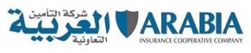 تأمين متبادل  التأمين العربية logo