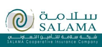 تأمين متبادل سلامة logo