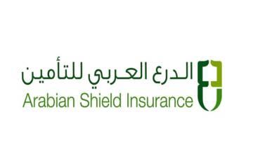 تأمين متبادل الدرع العربي logo