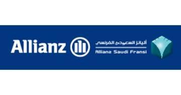 تأمين متبادل أليانز السعودي الفرنسي  logo
