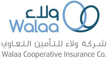تأمين متبادل ولاء logo