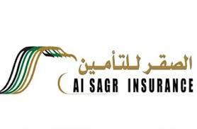 تأمين متبادل الصقر logo