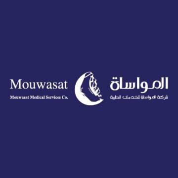yousef-yasin-mouwasat-hospital-1595402935.jpg صورة المقال