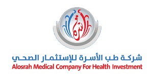 abdulrahim-zakaria-alosrah-medical-company-for-health-investment-1597302682.png صورة المقال