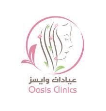 yasser-mahfouz-oasis-clinics-1599980141.jpg صورة المقال