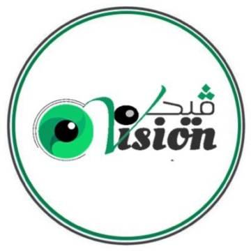 sultan-al-rashidi-vision-eye-specialist-center-1600681305.jpg صورة المقال