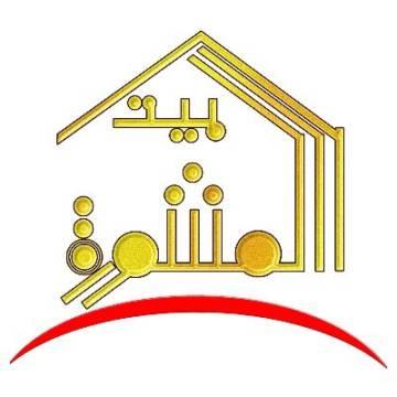 maisarah-taher-bait-almashorah-1603894368.jpg صورة المقال