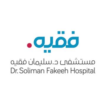mohammed-hasosah-dr-soliman-fakeeh-hospital-1607497527.png صورة المقال