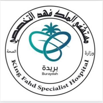 mohamed-abdelhafeez-king-fahad-specialist-hospital-1611477531.jpg صورة المقال