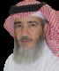 أ. د. عبدالله السبيعي