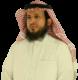 د. موسى آل زعلة